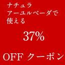 ショッピング化粧水 Nyah B セット(訳あり)