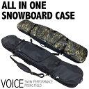 スノーボードケース VOICE [VO401] オールインワ...