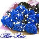 青い薔薇 バラ【ブルーローズ】フラワー【花】【花束】【ギフト】【楽ギフ_包装】【楽ギフ_メッセ入力】【鮮度保持剤】【送料無料】【楽ギフ_ メッセージカード】【RCP】02P01Oct16