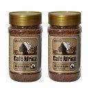 カフェアフリカ 100g×2入 インスタントコーヒー フェアトレード 輸入 自然食 Schweizer シュバイツアー オーガニックインスタントコーヒー インスタント オーガニック タンザニアコーヒー豆 有機JAS 有機栽培 ギフト