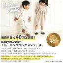 Baby feet (ベビーフィート) 12.5cm ベビーシュー...