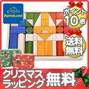 【ポイントもれなく27倍】ボーネルンド 積み木 【積み木の本...