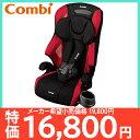 【ポイント10倍】【正規品・メーカー保証付・あす楽・送料無料...