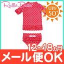 【ポイントもれなく18倍】Ruffle Butts ラッフルバッツ ラッシュガード Red Polka Dot 12ヶ月~18ヶ月 女の子用 UPF50+/水着/紫外線対策/ベビー水着/キッズ水着【あす楽対応】【ナチュラルリビング】