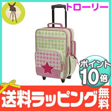 ポイント10倍Lassigレッシグトローリー(キャリーバッグ)スターライトピンク旅行用キッズ用キャリ