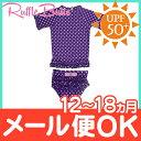 Ruffle Butts ラッフルバッツ ラッシュガード Grape Polka Dot 12ヶ月〜18ヶ月 女の子用 UPF50 /水着/紫外線対策/ベビー水着/キッズ水着【あす楽対応】【ナチュラルリビング】