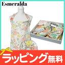 エスメラルダ 授乳ケープ+ベビー用枕 ギフトセット マルセイユ【あす楽対応】