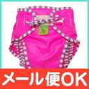 クーシーズ 水泳用おむつ Mサイズ (6〜11kg) ネオンピンク【あす楽対応】【ナチュラルリビング】