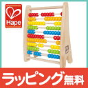 Hape(ハペ) レインボービーズアバカス 百玉そろばん 木製玩具 知育玩具 計算【あす楽対応】【ナチュラルリビング】