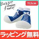 【ポイントさらに8倍以上】Baby feet (ベビーフィート) スニーカーズブルー 11.5cm ベビーシューズ ベビースニーカー ファーストシューズ トレーニングシューズ【あす楽対応】【クリスマス プレゼント ラッピング対応】【ナチュラルリビング】【ラッキーシール対応】