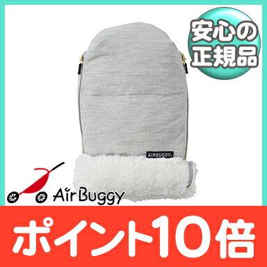 ポイントさらに4倍エアバギー正規店ポイント10倍AirBuggy(エアバギー/エアーバギー)ハンドマ