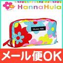 【メール便対応】【正規品】 HannaHula (ハンナフラ) シングルファスナー ポーチ ポップフラワー【あす楽対応】【ナチュラルリビング】