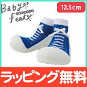 Baby feet (ベビーフィート) スニーカーズブルー 12.5cm ベビーシューズ ベビースニーカー ファーストシューズ トレーニングシューズ【あす楽対応...