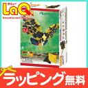 【全商品14倍】LaQ ラキュー インセクトワールド ミニアゲハチョウ【あす楽対応】【ナチュラルリビング】