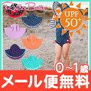 【ポイント10倍】 Ruffle Butts ラッフルバッツ スイムハット 女の子用 UPF50+/帽子/水遊び【ナチュラルリビング】