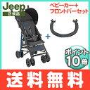 【送料無料】 Jeep ジープ J is for Jeep Sport Standard スポーツスタンダード イエロー+フロントバーセット【あす楽対応】【代引手数料無料】【ナチュラルリビング】