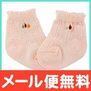 【ポイントさらに3倍】シンクビー ソックス クルーりんごりす 7-8cm(ピンク)【あす楽対応】【ナチュラルリビング】【ラッキーシール対応】