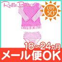 【ポイントもれなく18倍】Ruffle Butts ラッフルバッツ ロングラッシュガード Neon Pink Striped Polka Long Sleeve 18ヶ月~2歳 女の子用 UPF50+/水着/ロングスリーブ/ベビー水着/キッズ水着【あす楽対応】【ナチュラルリビング】