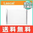 【送料無料】 Lascal (ラスカル) キディガード アヴァント (ホワイト) ベビーゲート ティーレックス【あす楽対応】【代引手数料無料】【ナチュラルリビング】