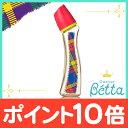 Betta ドクターベッタ 哺乳びん ブレイン 240ml タータンチェック (プラスチック PPSU製)【あす楽対応】【ナチュラルリビング】