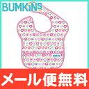 【ポイントさらに3倍】バンキンス (Bumkins) スーパービブ 6ヶ月〜2歳 Bloom【あす楽対応】【ナチュラルリビング】