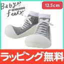 【ポイントさらに10倍チャンス】Baby feet (ベビーフィート) スニーカーズグレー 12.5cm ベビーシューズ ベビースニーカー ファーストシューズ ...