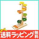 【正規品・送料無料・ラッピング無料】木のおもちゃ