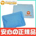 【ポイントさらに5倍】napnap (ナップナップ) HOT&COOL ジェルまくら【あす楽対応】【ナチュラルリビング】