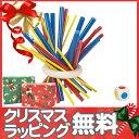 HABA(ハバ社) スティッキー (日本語説明書付き) 木のおもちゃ