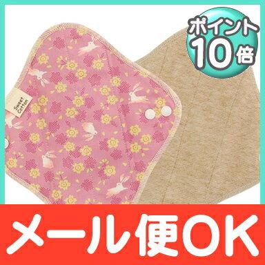 【メール便対応】 すいーとこっとん dシリーズ(...の商品画像