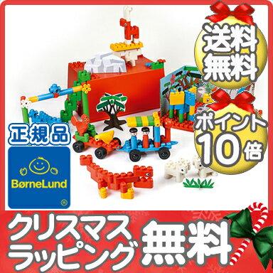 【送料無料】 ボーネルンド (BorneLund) ポリーエム ベーシックボックス 知育玩具/ブロック/ソフトブロック【あす楽対応】【代引手数料無料】【クリスマス プレゼント ラッピング対応】【ナチュラルリビング】