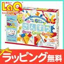 LaQ ラキュー さんすう 知育玩具 ブロック【あす楽対応】【ナチュラルリビング】