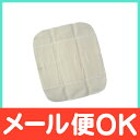 【メール便対応】 白うさぎの布ナプキン M(三つ折り)【あす楽対応】【ナチュラルリビング】