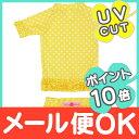 Ruffle Butts ラッフルバッツ ラッシュガード Yellow Polka Dot 12ヶ月〜18ヶ月 女の子用 UPF50+/水着/紫外線対策/ベビー水着/キッズ水着【あす楽対応】【ナチュラルリビング】