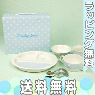 [預購] 第一次約會餐具 6 點集的日本嬰兒廚房兒童餐具陶瓷馬拉松 10P06May15