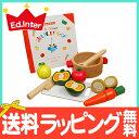 【送料無料】【ラッピング無料】 エドインター [えほんトイっしょ] チーズくんのおいしいスープ (3歳〜) 知育玩具 木…