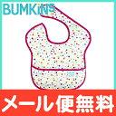 【ポイント★さらに5倍★】バンキンス (Bumkins) スーパービブ 6ヶ月?2歳 square