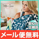 Udder Covers アダーカバーズ ナーシングカバー Kai(カイ) 授乳カバー/授乳ケープ/ワイヤー入り【あす楽対応】【ナチュラルリビング】