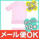 【ポイントもれなく18倍】Ruffle Butts ラッフルバッツ ラッシュガード Pink Polka Dot 12ヶ月~18ヶ月 女の子用 UPF50+/水着/紫外線対策/ベビー水着/キッズ水着【あす楽対応】【ナチュラルリビング】