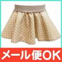 【ポイントもれなく20倍】ニニータ ninita サークルスカート 水玉柄ベージュ Circleスカート(little baby) スカート ベビー服【あす楽対応】【ナチュラルリビング】