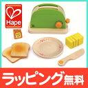 RoomClip商品情報 - Hape(ハペ) ポップアップトースター 木のおもちゃ 木製 ままごと キッチン おままごとセット【あす楽対応】【ナチュラルリビング】