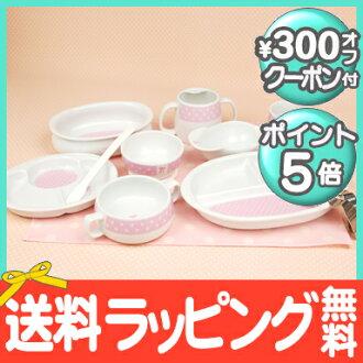 第一次在廚房 13 點集在日本寶貝廚房兒童餐具陶瓷 CandyRibbon (糖果絲帶)