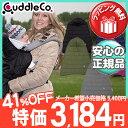 【ポイントさらに5倍】【送料無料】 3wayコンフィケープ 抱っこひもケープ/授乳ケープ/ストローラーカバー/防寒対策【ナチュラルリビング】