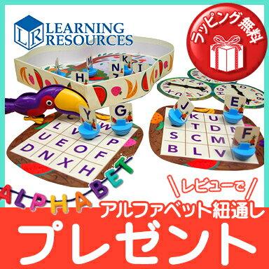 フリーダのフルーツパーティーゲーム Learning Resources(ラーニング・リソ…...:natural-living:10010011