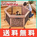 【送料無料】 日本育児 洗えてたためるベビーサークル 収納バッグ付き【ラッキーシール対応】