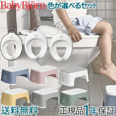 ポイントさらに3倍ベビービョルン正規店ベビービョルン正規品2年保証BabyBjorn(ベビービョルン
