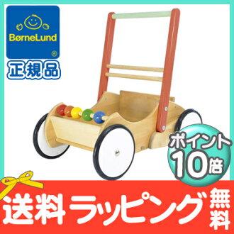 Bornelund 嬰兒學步車