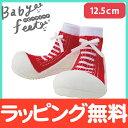 【ポイントさらに6倍~11倍】Baby feet (ベビーフィート) スニーカーズレッド 12.5cm ベビーシューズ ベビースニーカー ファーストシューズ トレーニングシューズ【あす楽対応】【ナチュラルリビング】【ラッキーシール対応】