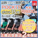 【ポイント★更に4倍チャンス★】【サイベックス・gb正規販売...