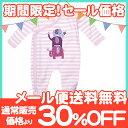 JoJo Maman Bebe (е╕ече╕ече▐е▐еєе┘е┘) е╣еъб╝е╫е╣б╝е─ ┬нд─дн Elephant Sleepsuit pink(д╛дж е╘еєепе▄б╝е└б╝)6б┴12еї╖ю е┘е╙б╝ежезев/еэеєе╤б╝е╣/е▄е╟еге╣б╝е─/еле╨б╝екб╝еыб┌двд╣│┌┬╨▒■б█